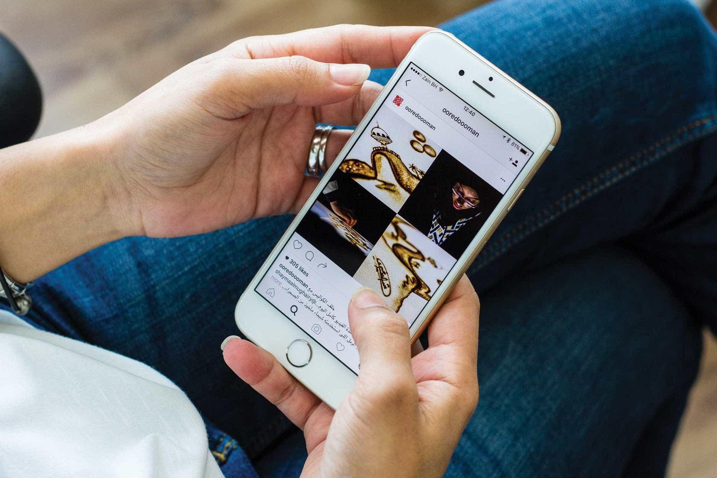 Shababiah Online Mobile Web Design