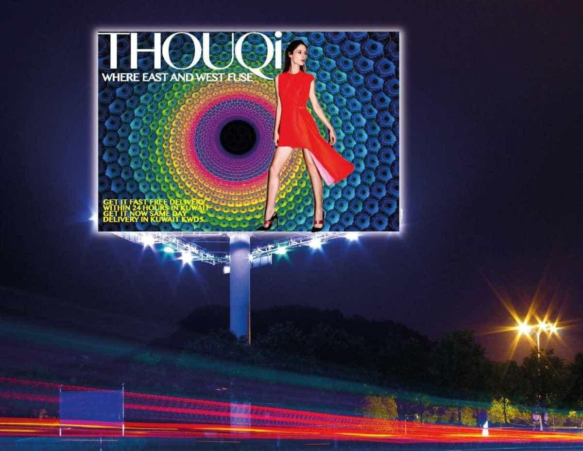 Thouqi Outdoor Billboard Advertising 1