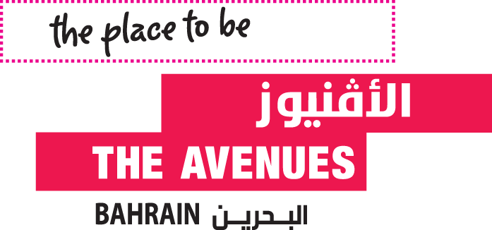 The Avenues Bahrain