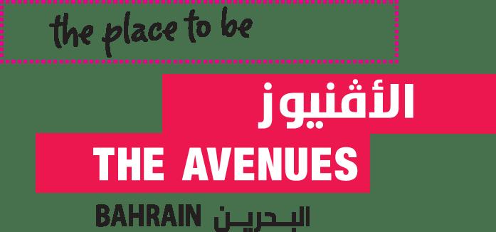 The Avenues Bahrain
